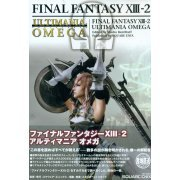 Final Fantasy XIII-2 Ultimania Omega (Japan)