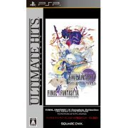 Final Fantasy IV: Complete Collection [Ultimate Hits] (Japan)