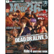 Famitsu Xbox 360 [October 2012] w/ Dead or Alive 5 Cover (Japan)