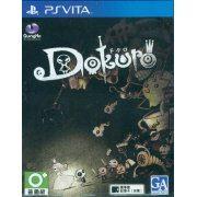 Dokuro [Multi-language Edition] (Asia)