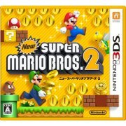 New Super Mario Bros. 2 (Japan)