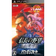 Nobunaga no Yabou: Reppuuden with Power Pack [Koei the Best New Price Version] (Japan)