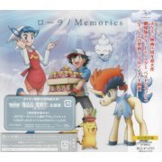 Memories [Limited Edition] (Japan)