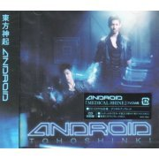 Android (Japan)