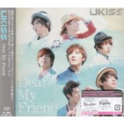 Dear My Friend [CD+DVD Limited Edition Jacket A] (Japan)