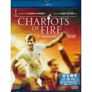Chariots Of Fire (Hong Kong)