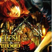 Lebeau Sound Collection Drama CD Flesh & Blood 15 (Japan)