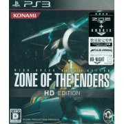 Zone of the Enders HD Edition [First-Print Edition w/ Metal Gear Rising Demo DLC] (Japan)