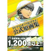 Persona 4 Official Collection by TV Anime (Japan)