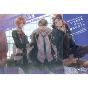 Starry Sky Offical Guide Complete Edition - Winter Stories (Japan)