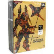 Zone of the Enders HD Edition [Premium Package] (Japan)