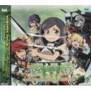 Etrian Odyssey IV: Legend Of The Giant God Original Soundtrack (Japan)