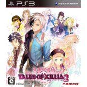 Tales of Xillia 2 (Japan)