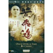 Once Upon A Time In China (Hong Kong)