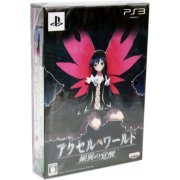Accel World -Ginyoku no Kakusei- [Limited Edition] (Japan)