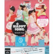 Cho Happy Song [Limited Edition Type D] (Japan)
