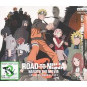Road To Ninja - Naruto The Movie Original Soundtrack (Japan)