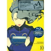 Persona 4 10 [Limited Edition] (Japan)