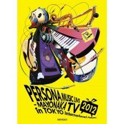 Persona Music Live 2012 - Mayonaka TV In Tokyo International Forum [Blu-ray+CD Limited Edition] (Japan)