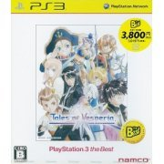 Tales of Vesperia [PlayStation3 the Best Version] (Japan)