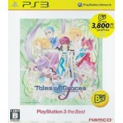 Tales of Graces F [PlayStation 3 the Best Version] (Japan)