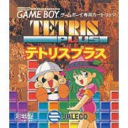 Tetris Plus preowned (Japan)