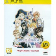 Tales of Vesperia (PlayStation3 the Best Version) (Asia)