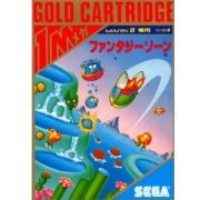 Fantasy Zone (Japan)