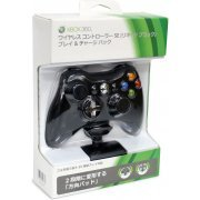 Xbox 360 Wireless Controller SE Play & Charge Kit (Liquid Black) (Japan)