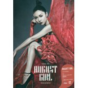 August Girl [CD+DVD] (Hong Kong)