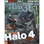 Famitsu Xbox 360 [Winter 2012] (w/ Halo 4 Premium Themes and Monster Hunter Frontier Online Event Code) (Japan)