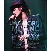 Mamoru Miyano Live Tour 2009 - Smile & Break (Japan)