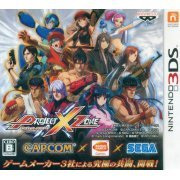 Project X Zone (Japan)