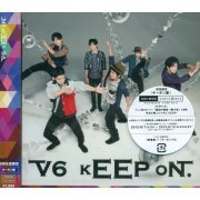 Keep On - Kiipon Ban [CD+DVD Limited Edition Jacket B] (Japan)