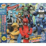 Mini Album Tokumei Sentai Go-Busters 3 (Japan)