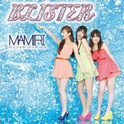 Blister [CD+DVD Limited Edition] (Japan)