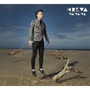Na Na Na [CD+DVD Limited Edition] (Japan)