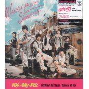 Wanna Beeee / Shake It Up - Wanna Beeee Ban [CD+DVD Limited Edition Jacket A] (Japan)