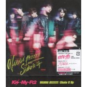 Wanna Beeee / Shake It Up - Shake It Up Ban [Jacket C] (Japan)