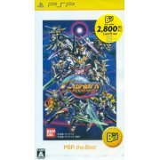 SD Gundam G Generation World (PSP the Best) (Japan)