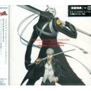 Persona 4 The Ultimated In Mayonaka Arena Original Soundtrack (Japan)