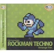 25th Anniversary Rockman Mega Man Techno Arrange Ver. (Japan)