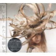 Watashi No Negai Goto [CD+DVD Limited Edition] (Japan)