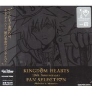 Kingdom Hearts 10th Anniversary Fan Selection - Melodies & Memories (Japan)