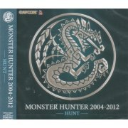 Monster Hunter 2004-2012 Hunt (Japan)
