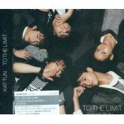To The Limit [CD+DVD Limited Edition] (Hong Kong)