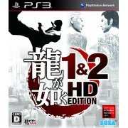 Ryu ga Gotoku 1&2 HD Edition (Japan)