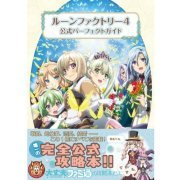 Rune Factory 4 Official Perfect Guide (Japan)