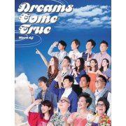 Dreams Come True [CD+DVD] (Hong Kong)