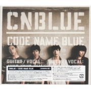 Code Name Blue [CD+DVD Limited Edition] (Japan)